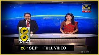 Live at 8 News –  2020.09.28 Thumbnail