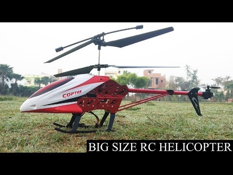 Motor Principal para helic/óptero Gyro 3+2CH Jamara Jamara038616