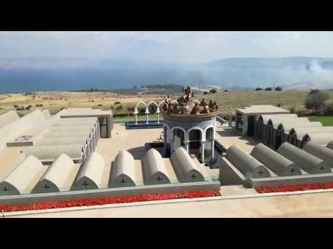 Domus Galilaeae   דומוס גלילאה  Shema Israel - שמע ישראל - Domus Galilea