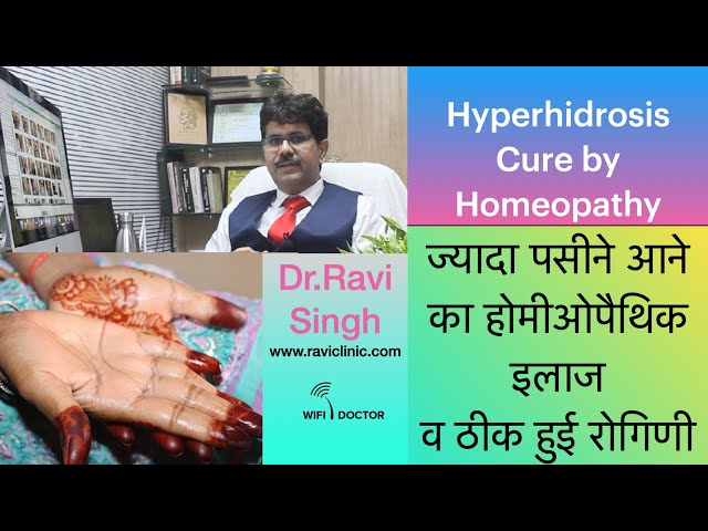 Case of Hyperhidrosis Cured With Homeopathy