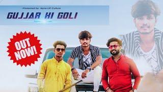 Gujjar Ki Goli   TEASER   Vipin Foji   Mavi DadriWala   Music- Tony   New Gujjar Song 2019
