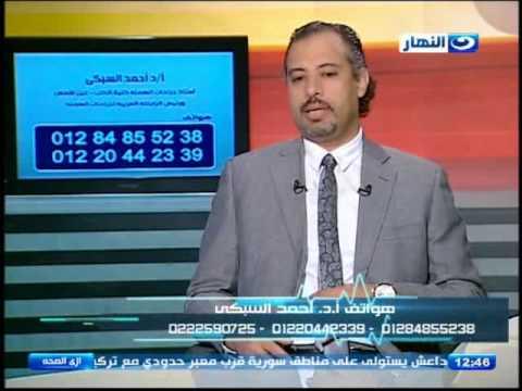 ازى الصحة | الدكتور احمد السبكى استاذ جراحات السمنة و السكر