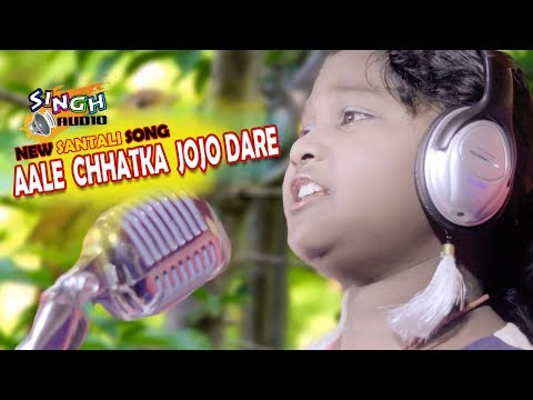 Aale Chhatka Jojodare//new Santali Song//2019