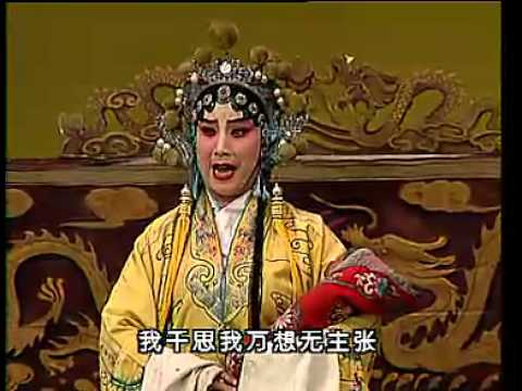 Traditional Chinese Opera (Qinqiang) Shanxi xianyang  Thousand years ago秦腔《二进宫》全折 标清