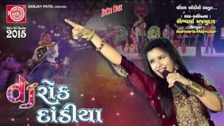 Dj Rock Dandiya-1||Gujarati Nonstop Garba 2015||Aishwarya Majmuda || PopularOnYouTubeIndia