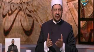 مستشار المفتي يوضح كيفية علاج الوسواس القهري وسببه .. فيديو
