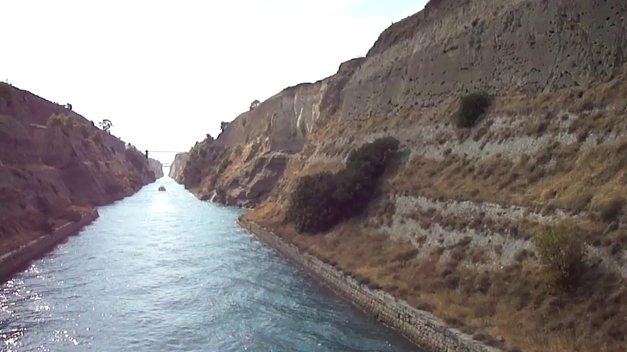 Коринфский канал ( пролив ) ,Греция , Прохождение на судне , Мосты Часть 1