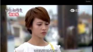 Trailer 好想談戀愛 第23集 Be with You Ep23(Updated)