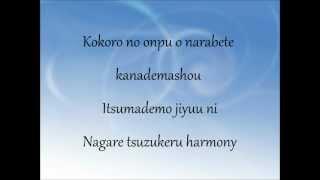 [HD] Kokoro no piano by Asano Masumi with lyrics