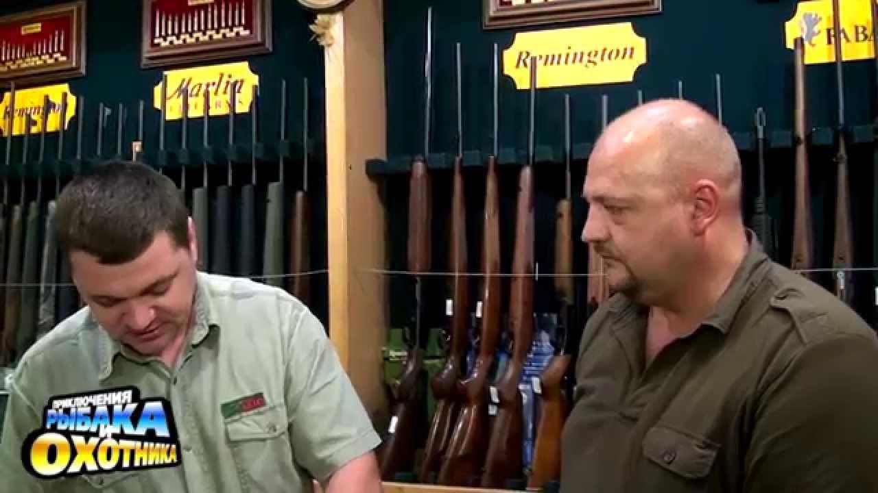 Иж 18 Мн 308 вин, Обзор и стрельба патронами Кентавр с пулей .