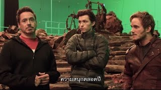 marvel-39-s-avengers-infinity-war-คลิป-day-one-shooting-official-ซับไทย-hd