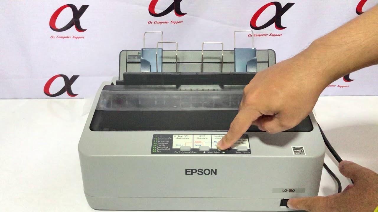 EPSON R310 PRINT CD WINDOWS 7 DRIVERS DOWNLOAD (2019)