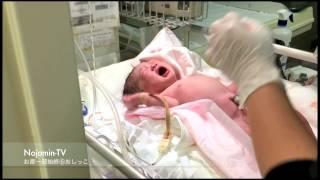 【お産出産初産】⑥生後1分!間もなく嫌がっておしっこをかける赤ちゃん...笑 野ション 検索動画 25