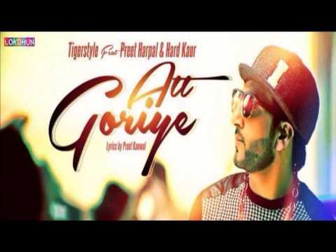 Att Goriye - Preet Harpal & Hard Kaur ||  Official Full Audio || New Punjabi Song 2016