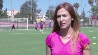 لقاء مع فدوى شرنان مدربة كرة القدم النسائية بالمغرب