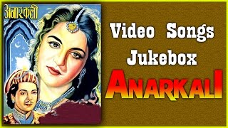 Anarkali | All Songs | Awesome Songs Collections | Jukebox