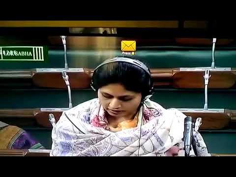 Ordnance Factory  Apprentice Matter on parliament
