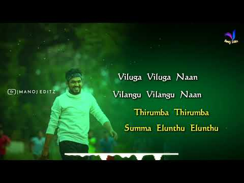 Venga Mavan 😎 Natpe Thunai 💞 Whatsapp Status Tamil Video