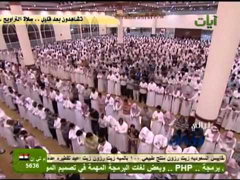 Nasser Al-Qatami 2011 Sura Yusuf & al-Rad Very Emotional