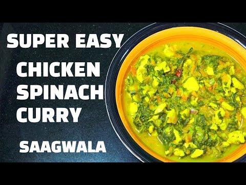 Chicken Spinach Curry - Murg Saagwalla - How to make Chicken Curry - Palak Chicken