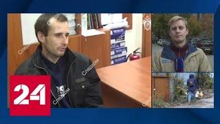 Суд заключил под стражу подозреваемого в убийстве девочки в Саратове - Россия 24