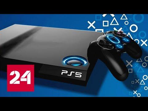 PlayStation 5 изменит игровую индустрию! Названа дата выхода консоли // Вести.net