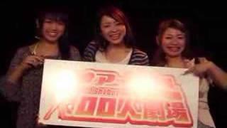 渋谷アイドル100人劇場 A組 二宮歩美 動画 21