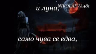АМБРОЗИЯ НА ЛЮБОВТА, ИВАН ГЕОРГИЕВ- idan, music: Amadeus Electric Quartet