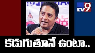 Understanding Prakash Raj's politics - TV9
