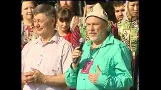Церемония открытия МИРа Сибири - 2013 год