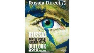 شاهد..المنحنى الجديد للسياسة الخارجية الروسية في عام 2016