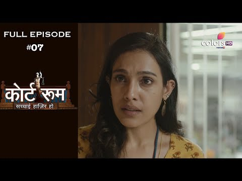 Court Room - 2nd March 2019 - कोर्ट रूम - Full Episode