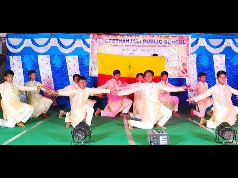 Baarisu Kannada Dindimava - GPS Annual Day 2018