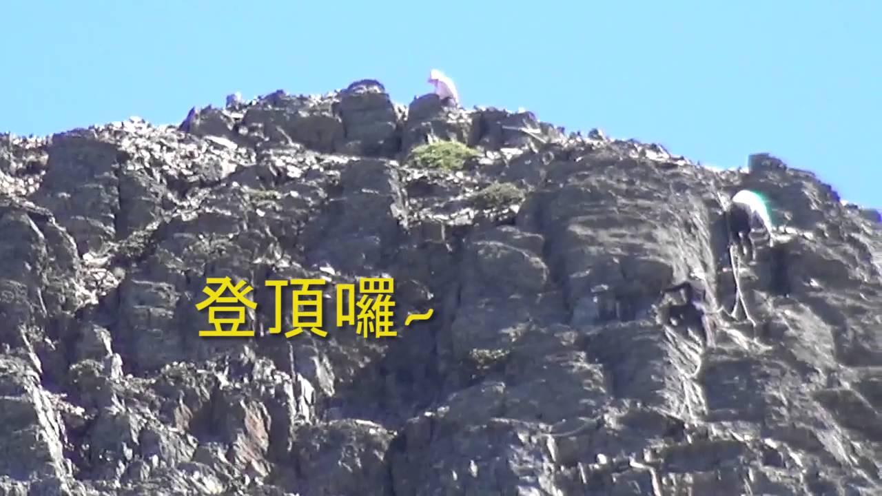 104 11 18 20玉山前五峰下 - YouTube