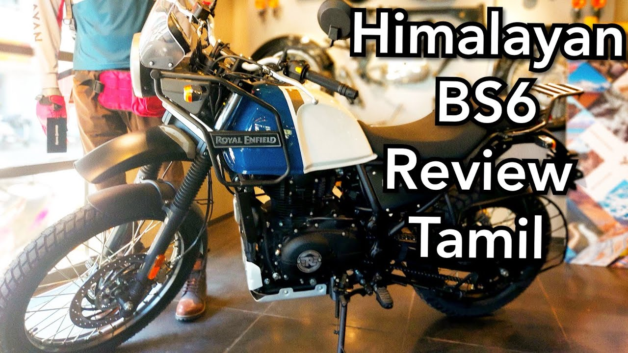 Royal Enfield Himalayan Lake Blue Bs6 Walk Around Review Tamil