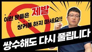"""XX 병원에서 쌍수했는데 금방 풀렸어..&q…"