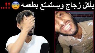 مواهب خارقه في اليمن | احلا صوت راح تسمعه في حياتك | #رياكشن_حسن