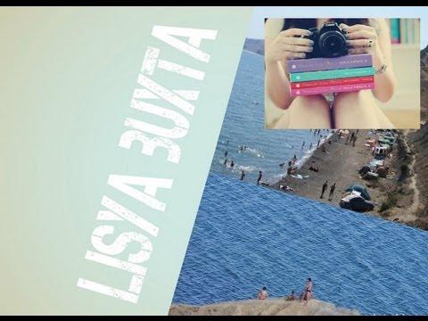 Нудисты фото и видео нудистов на пляже, натуристы дома и