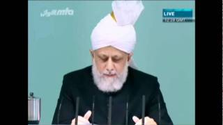 Friday Sermon September 9th, 2011