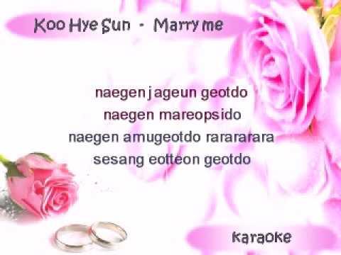 koo hye sun - marry me Karaoke