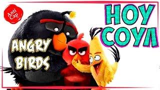 •Angry Birds в кино• ◀[Мини обзор фильма]▶