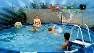 Каркасный бассейн Intex 457х122 День рождения ребенка Конкурсы в бассейне(Каркасный бассейн Intex 457х122. Прошло 1,5 месяца после установки. Празднуем День рождения ребенка в бассейне...., 2016-08-17T04:31:21.000Z)