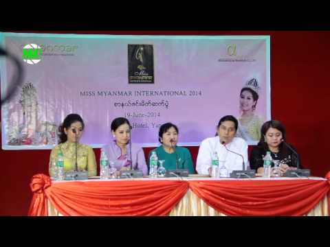 PRESS CONFERENCE OF MISS MYANMAR INTERNATIONAL 2014