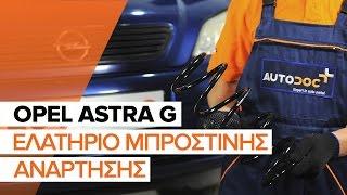 Παρακολουθήστε έναν οδηγό βίντεο σχετικά με τον τρόπο αλλάξετε Ένδειξη φθοράς σε ALFA ROMEO 159