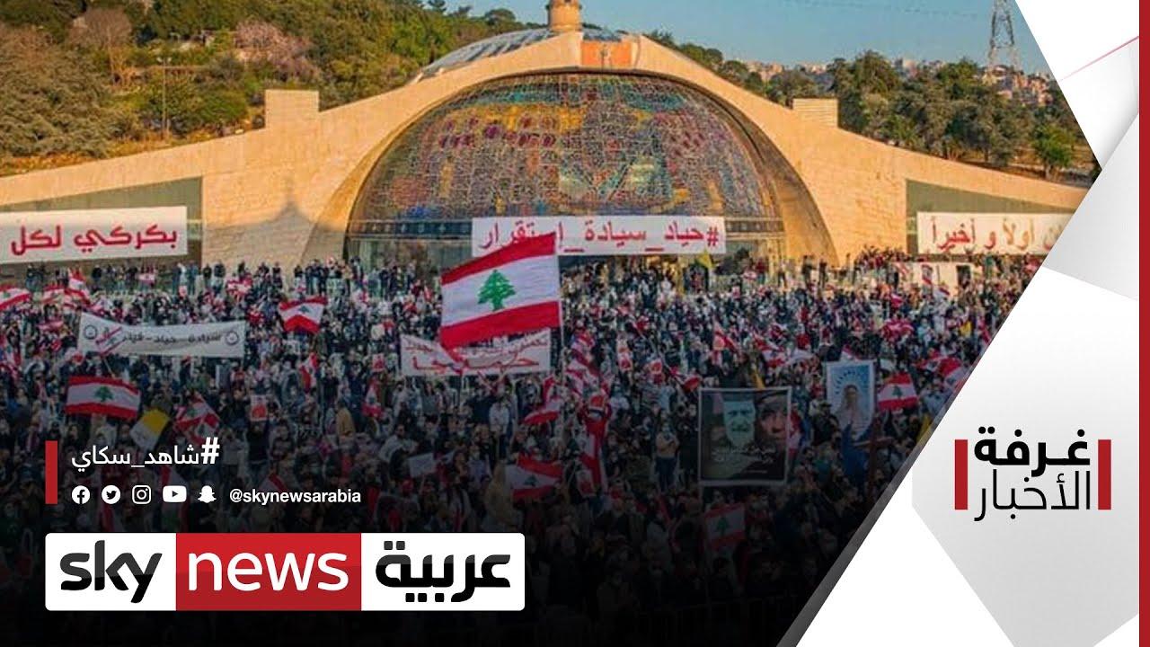 البطريرك الماروني يشدد على ضرورة حياد لبنان | غرفة الأخبار  - نشر قبل 10 ساعة
