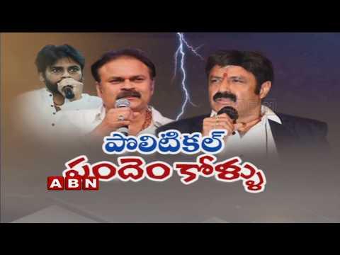 Naga Babu Thrashes on Nandamuri Balakrishna   Special Discussion   PART 1   ABN Telugu