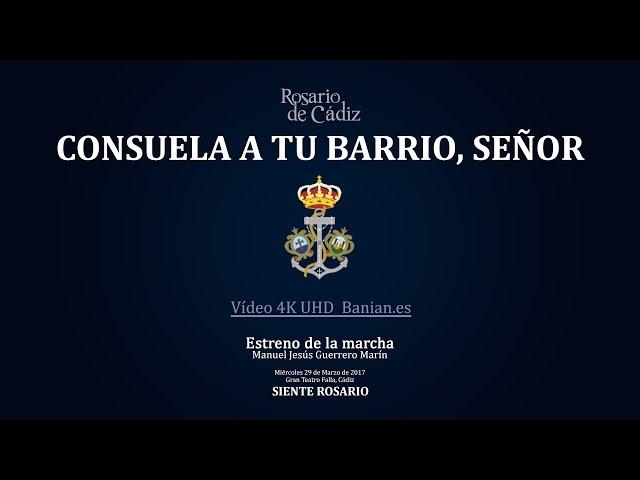 Consuela a tu barrio, Señor - Rosario de Cádiz  - Estreno Gran Teatro Falla