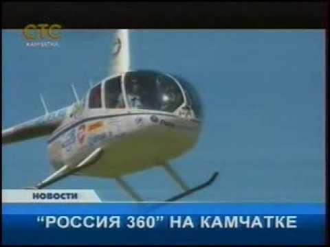 Новости украина валки