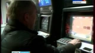 Салон игровых автоматов   в квартире(, 2012-11-19T08:37:04.000Z)