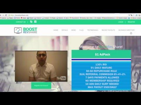 BoostRevShare  Инструкция для новичков Как начать работу в рекламном проекте BoostRevShare